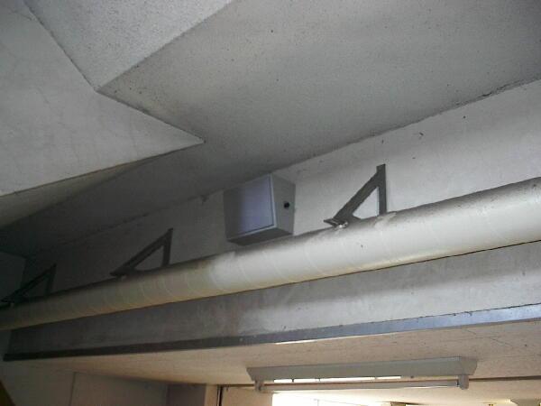 千葉県立磯辺高等学校非常放送設備改修工事