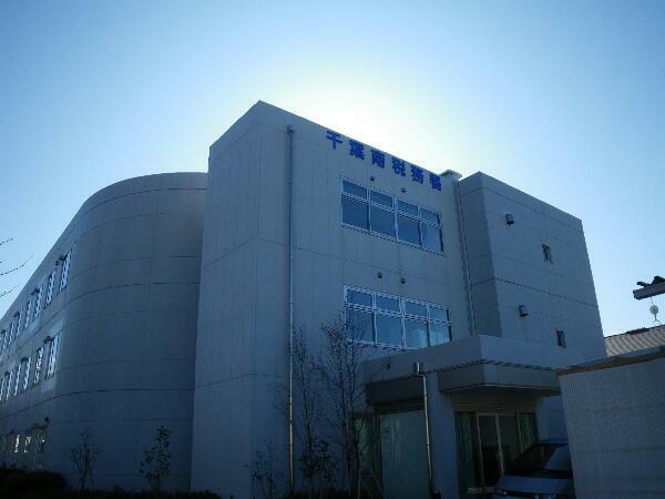 千葉南税務署空調設備及び照明改修その他工事